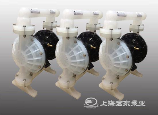 """上海宏东构筑人才高地 助力隔膜泵发展"""""""