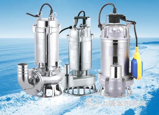 上海宏东致力高技术潜水泵生产 助力国家加速新工业化进程