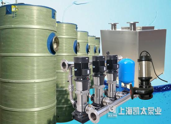 上海凯太泵业推动设备智造 提升环保领域改革成效