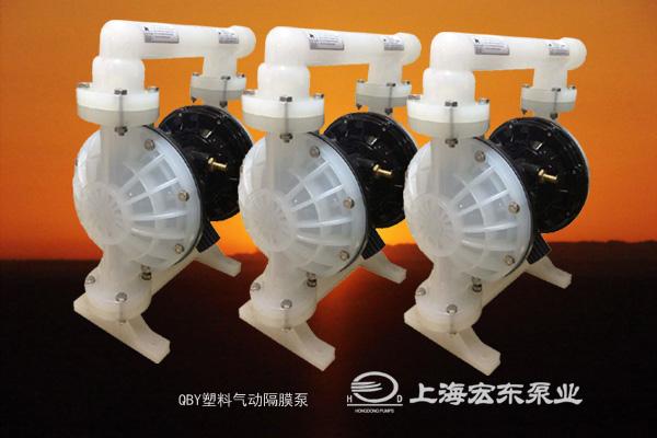 QBY塑料气动隔膜泵1.jpg