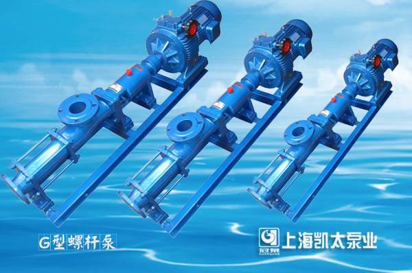 G型螺杆泵2017.jpg