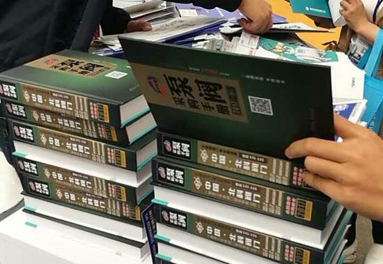 网络营销外包-展会书刊宣传.jpg