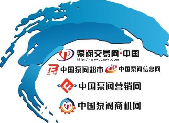 网络营销外包_泵阀5大平台联.jpg